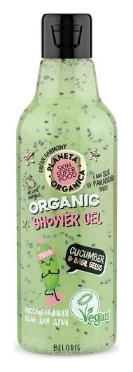 Skin Super Food Seed Гель для душа расслабляющий Cucumber & bazil seeds
