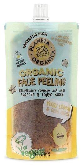 Skin Super Food Seed Гоммаж для лица витаминный Yuzu lemon & basil seed Планета Органика