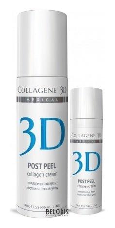 Крем для лица Medical Collagene 3DКрем для лица<br>Предназначен для ухода за кожей в период реабилитации после дермабразивных процедур, эффективно устраняет нейрогенную боль благодаря активному олигопептиду Нейтразену. В составе естественный УФ-фильтр (масло авокадо), мощные заживляющие компоненты пантенол, лецитин и натуральный трехспиральный коллаген. Крем обеспечивает защитный гидролипидный барьер для поврежденной кожи.<br>Пол: Женский; Объем мл: 30;