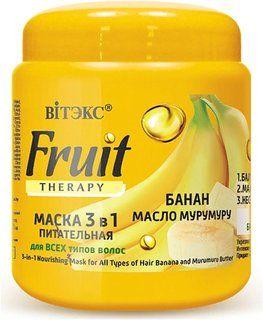 Маска питательная 3 в 1 для всех типов волос Банан и масло мурумуру  Белита - Витекс