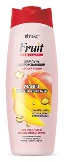 Шампунь возрождающий 3 в 1 Манго и масло авокадо  Белита - Витекс