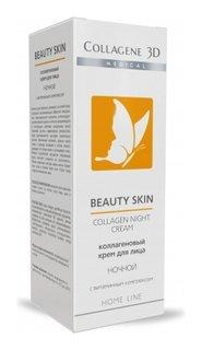 Крем для лица Beauty Skin Ночной  Medical Collagene 3D