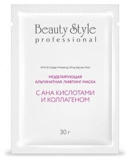 Моделирующая альгинатная лифтинг-маска с АНА кислотами и коллагеном  Beauty Style