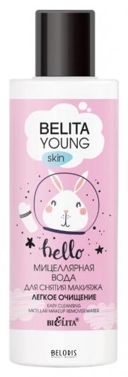 Мицеллярная вода для снятия макияжа Легкое очищение Белита - Витекс young skin