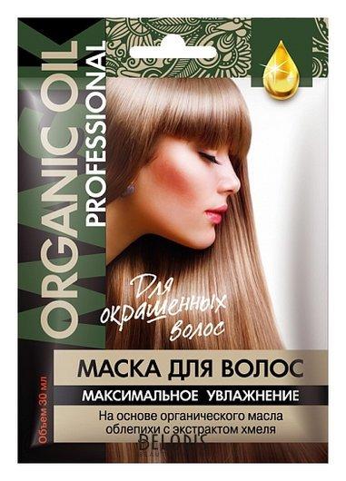 Маска для окрашенных волос Максимальное увлажнение Фитокосметик Organic oil