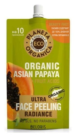 Пилинг для сияния кожи лица Organic asian papaya