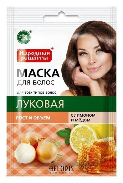 Рецепт натуральной маски волос