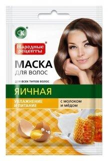 """Яичная маска для волос с молоком и медом """"Увлажнение и питание""""  Фитокосметик"""