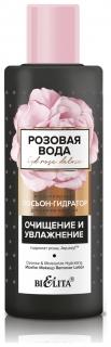Мицеллярный лосьон-гидратор для снятия макияжа Очищение и увлажнение  Белита - Витекс