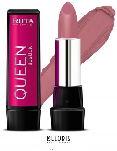 Помада для губ Queen Ruta