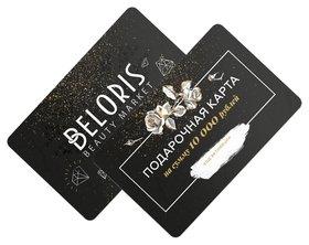 Подарочная карта 10000 руб  Beloris Bonus