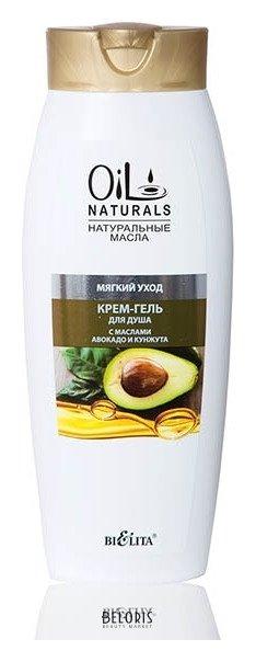 Гель для душа для тела BelitaГель для душа для тела<br>Крем-гель для душа мягко очищает кожу, смягчает и питает ее. Содержит ухаживающие компоненты, которые обеспечивают бережный уход за кожей и делают ее шелковой и гладкой. Масло авокадо богато витаминами, которые оказывают положительное воздействие на кожу любого типа, и особенно полезно для сухой и чувствительной кожи. Масло кунжута способствует активному питанию, увлажнению и смягчению кожи, придаёт ей упругость и эластичность. Setacol (протеины шелка) восстанавливает естественный защитный барьер кожи, который препятствует потере влаги.<br>Пол: Женский; Линейка: OIL; Объем мл: 430;