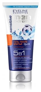 """Еveline Мen extreme Q10 + r 5в1 бальзам после бритья """"Антистресс"""" Sensitive  Eveline Cosmetics"""