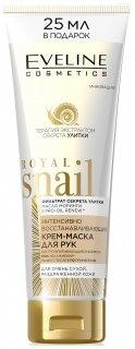 Eveline Royal snail крем-маска для рук интенсивно восстанавливающий для очень сухой и раздраженной кожи  Eveline