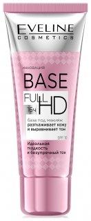 Eveline база под макияж разглаживающе-выравнивающая Base full hd  Eveline Cosmetics