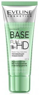 Eveline база под макияж маскирующая покраснения Base full hd  Eveline Cosmetics