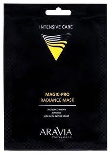 Экспресс-маска сияние для всех типов кожи Magic–Pro Anti-age mask  Aravia Professional