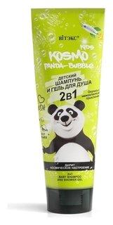 Детский шампунь и гель для душа 2в1 PANDA  Белита - Витекс