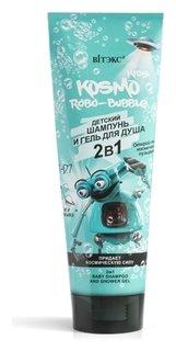 Детский шампунь и гель для душа 2в1 ROBO  Белита - Витекс