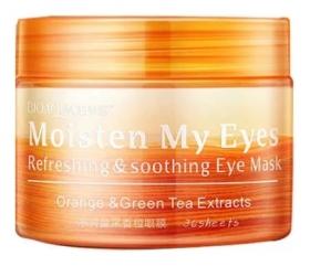 Тканевые локальные освежающие и успокаивающие маски для глаз с апельсином и экстрактом зелёного чая  Bioaqua