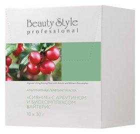 """Альгинатная лифтинг-маска """"Сияние с арбутином и биокомплексом Вайтерикс""""  Beauty Style"""
