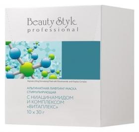 """Альгинатная лифтинг-маска с ниацинамидом и комплексом """"Витаплекс""""  Beauty Style"""