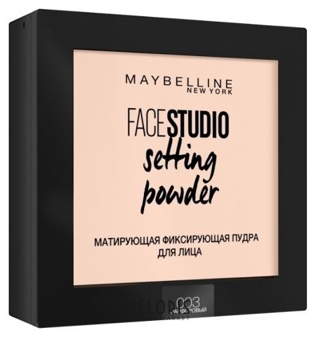 Пудра для лица Face Studio Setting Powder Матирующая Maybelline