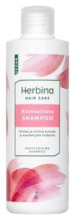 Шампунь для волос увлажняющий  Herbina