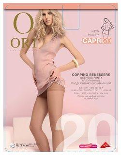 Колготки женские Capri 20 den  ORI