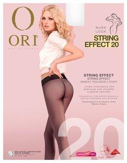 Колготки String Effect 20 Den  ORI
