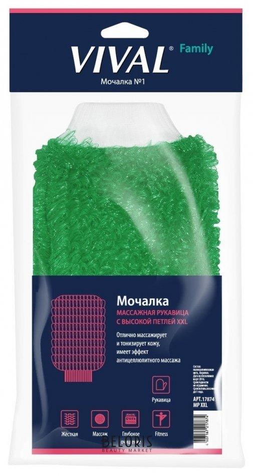 Купить Мочалка для тела VIVAL, Мочалка массажная рукавица длинная с высокой петлей, Россия