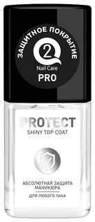 Защитное верхнее покрытие Protect  Q2