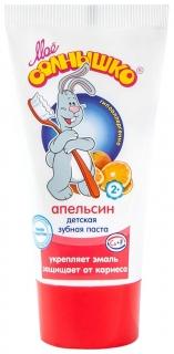 Зубная паста  Аванта
