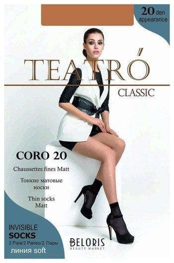 Носки женские Coro 20 den TEATRO