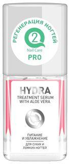 Питательная эссенция для ногтей Hydra  Q2