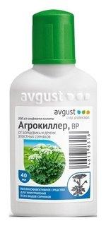 Агрокиллер от сорняков  Avgust (Август)