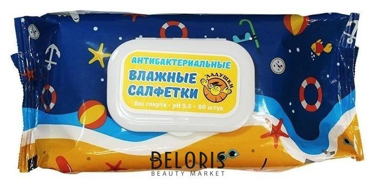 Купить Салфетки влажные антибактериальные, Делита Бьюти, Украина