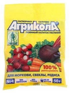 """Удобрение для корнеплодов """"Агрикола №4""""  Green Belt (Грин Бэлт)"""