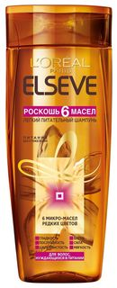 Шампунь для волос, нуждающихся в питании Роскошь 6 масел  L'Oreal