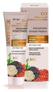 Крем-филлер для лица и шеи дневной антивозрастной 60+ Красная икра и черный трюфель  Белита - Витекс