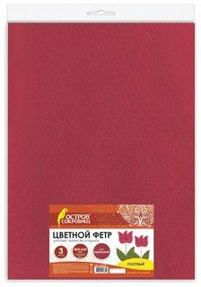 Цветной фетр для творчества красный плотный 400х600 мм  Остров сокровищ
