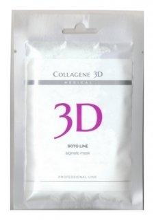 Альгинатная маска для лица и тела Boto Line с аргирелином  Medical Collagene 3D