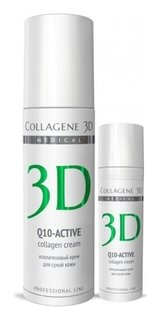 Крем для лица Q10-Active с коэнзимом Q10 и витамином Е, антивозрастной уход для сухой кожи  Medical Collagene 3D