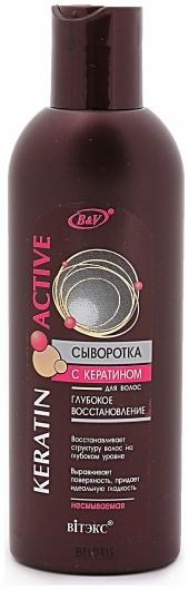 Сыворотка с кератином для волос Глубокое восстановление несмываемая Белита - Витекс Keratin Active