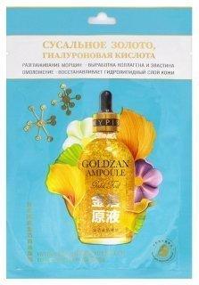 Маска для лица тканевая Сусальное золото и гиалуроновая кислота Goldzan Ampoule  Pibamy