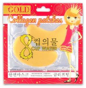 Патчи для глаз Gold Collagen Eye Mask  8 Cup Water
