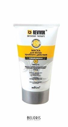 Маска для волос BelitaМаска для волос<br>Насыщенная 19 активными биокомпонентами маска предназначена для интенсивного восстановления, питания и укрепления волос. Это живительный коктейль для ослабленных, поврежденных, блеклых и пересушенных волос, которым она моментально возвращает блеск и силу. Маска идеальна для стареющих волос.<br>Пол: Женский; Линейка: Revivor Intensive Therapy; Объем мл: 150;