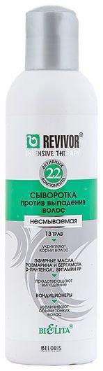Сыворотка против выпадения волос несмываемая Белита - Витекс Revivor Intensive Therapy
