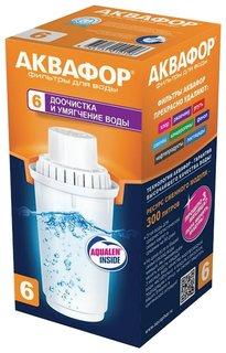 """Сменная кассета АКВАФОР """"В1006"""", умягчение воды, для фильтров АКВАФОР   Аквафор"""